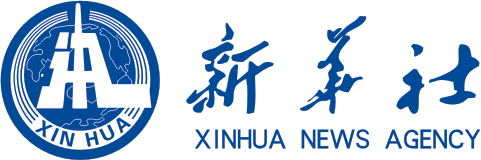 Xinhau News Agency